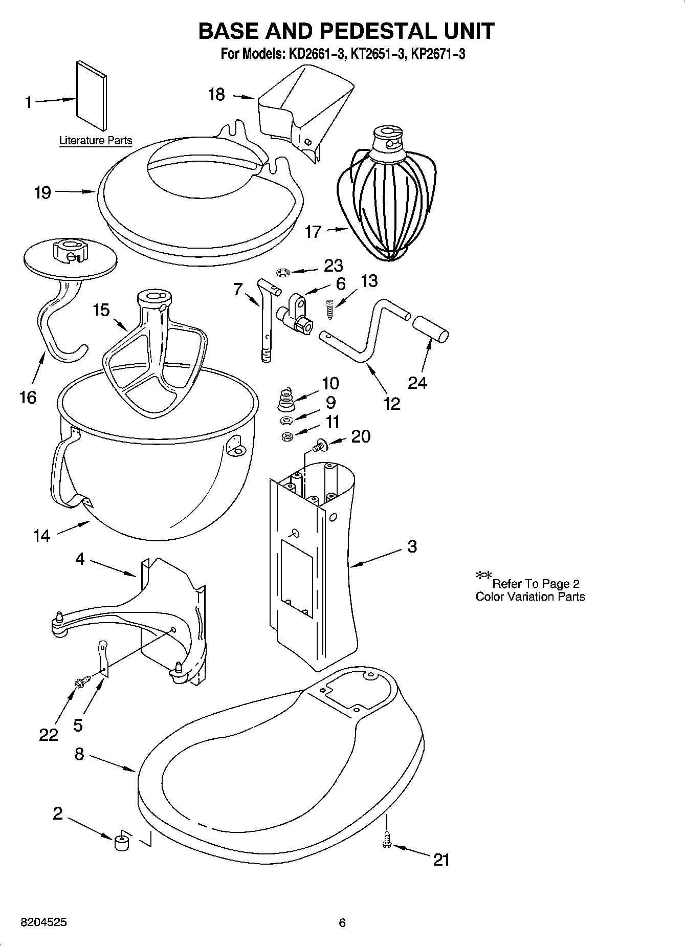 KT2651-3