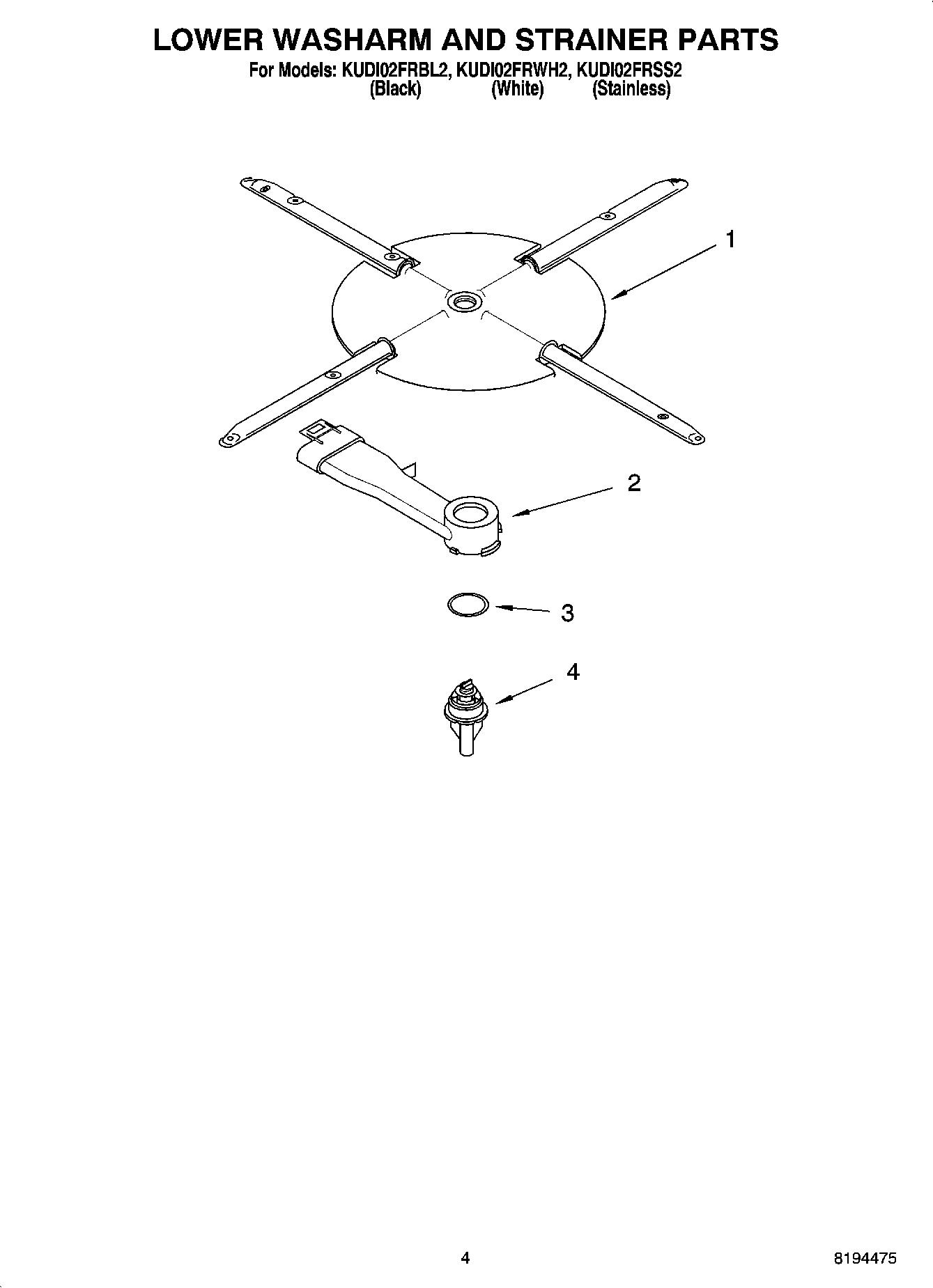 KUDI02FRSS2