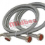 WASHER S/S HOSE KIT 5' 90